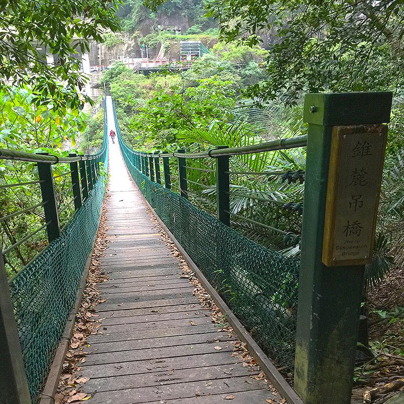 太魯閣》「錐麓古道」第三步:此生必走的一段路