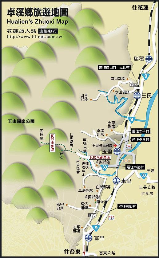 花蓮縣卓溪鄉旅遊地圖